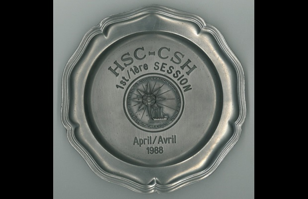 First session of the [new] HSC / Commemorative tin plate
