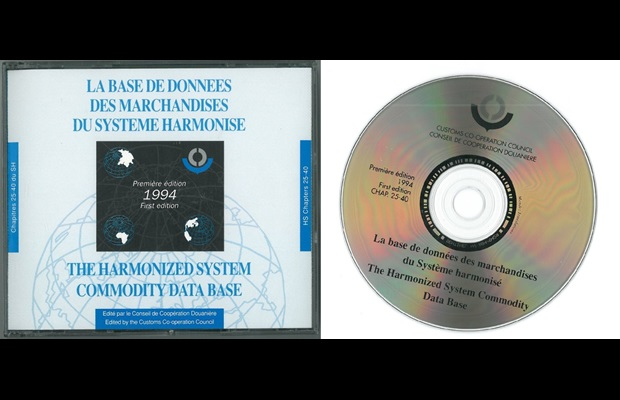 First edition of the Harmonized System Commodity Data Base