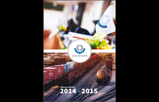Annual Report 2014-2015 now available
